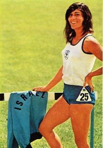 Esther Rot-Shahamorov won 5 of Israel's 13 Asian Games gold medals in 1970 and 1974 (Photocredits: fanbase.com)