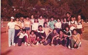 1981 Baguio Traiing Camp